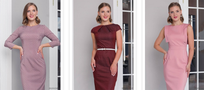 Платья-футляры – новая классика