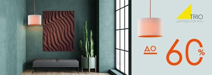 Как выбрать современный светильник